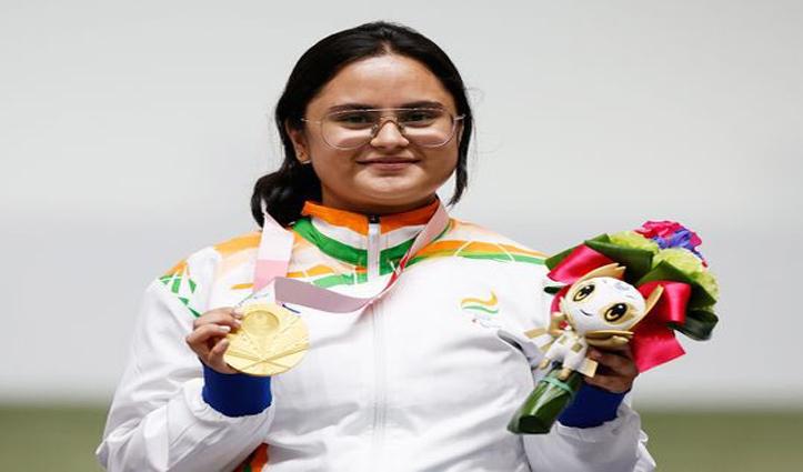 टोक्यो पैरालंपिकः अवनि ने शूटिंग में जीता गोल्ड, योगेश- देवेंद्र को सिल्वर, गुर्जर ने जीता कांस्य