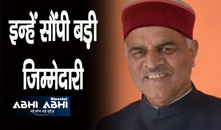 पूर्व MP वीरेंद्र कश्यप अनुसूचित जाति आयोग, रामलोक धनोटिया पिछड़ा वर्ग के अध्यक्ष बनाए