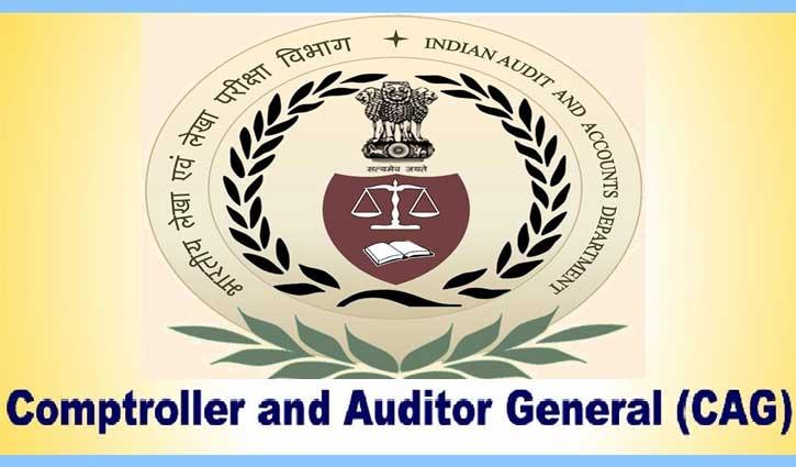 CAG रिपोर्ट में खुलासा, जयराम सरकार नहीं वसूल पाई 437.17 करोड़ रुपए का टैक्स
