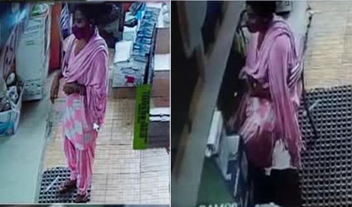 हिमाचल: दुकान में पूर्व सैनिक के बैग से शातिर महिला ने निकाल लिए 16 हजार