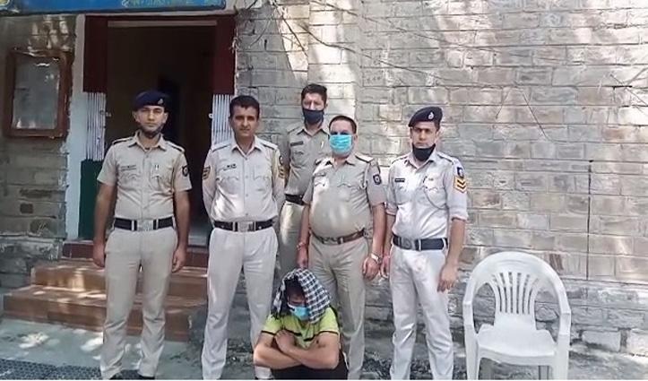 हिमाचल में पंजाब और उत्तराखंड के तीन लोगों के पास मिला चिट्टा, किए गिरफ्तार