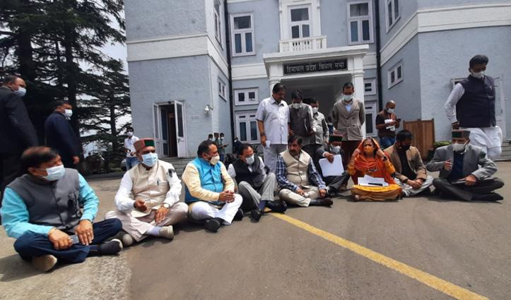 Himachal Breaking: स्पीकर से खफा विपक्ष ने किया विधानसभा का बहिष्कार