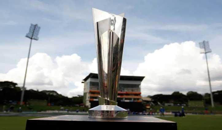 टी-20 विश्व कप से पहले आयोजित की जाएगी वर्चुअल ट्रॉफी टूअर,कार्लोस ब्रैथवेट करेंगे शुरूआत