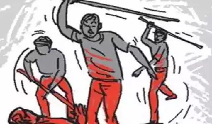 हिमाचल में दलित व्यक्ति पर जानलेवा हमला, पुलिस से लगाई हिफाजत की गुहार