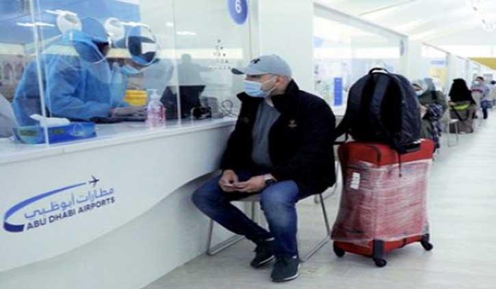 अबू धाबी ने अंतरराष्ट्रीय यात्रियों के लिए नया प्रोटोकॉल किया तैयार