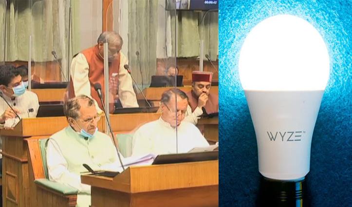 हिमाचल में नहीं घटेंगी बिजली की दरें, सरकार 63 राशन डिपो बंद करने पर कर रही विचार