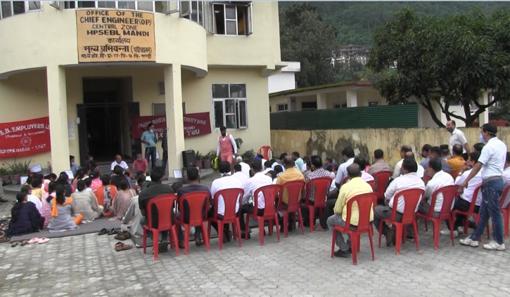 हिमाचल: बिजली अमेंडमेंट बिल 2021 पर बिजली कर्मचारियों ने दी ब्लैकआउट की धमकी