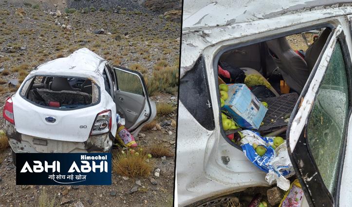 हिमाचलः किन्नौर के चांगो-नाको में खाई में गिरी कार, एक की मौत-दो गंभीर
