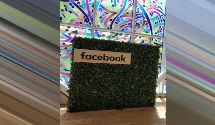फेसबुक ने 'सेटिंग पेज' को रि-डिजाइन किया