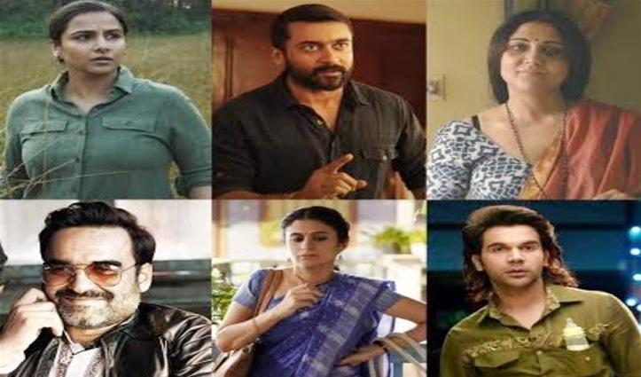 मेलबर्न के भारतीय फिल्म समारोह में 'लूडो', 'शेरनी', 'सूररई पोट्रु' ने शीर्ष नामांकन हासिल किया