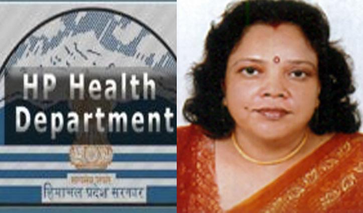Breaking: डॉ. अनीता महाजन होंगी हिमाचल की नई हेल्थ डायरेक्टर