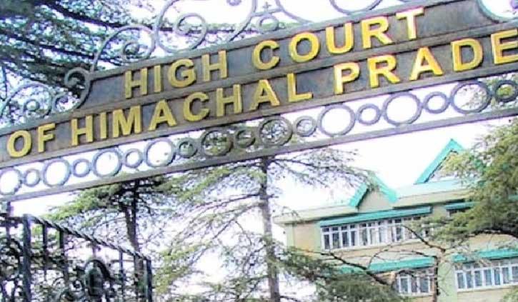 हिमाचल हाईकोर्ट ने स्टोन क्रशर मामले में मुख्य सचिव को किया जबाव तलब