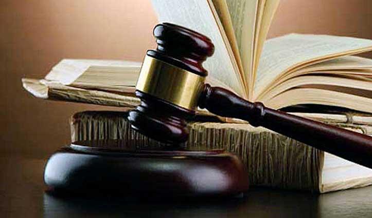 हिमाचल: छन्नी बेली के नशा तस्करों की छह करोड़ की संपत्ति होगी जब्त, अदालत ने दिए आदेश