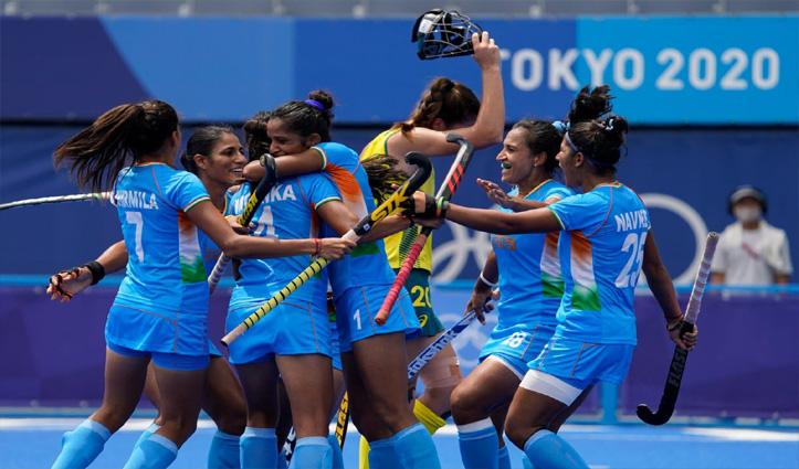 टोक्यो ओलंपिकः महिला हॉकी में भारत ने रचा इतिहास, आस्ट्रेलिया को हराकर पहली बार सेमीफाइनल में
