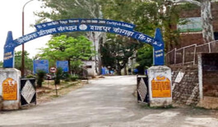 हिमाचल: नौकरी चाहिए तो 22 को पहुंचे आईटीआई शाहपुर
