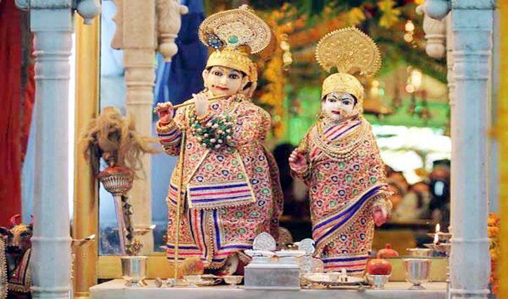 ग्वालियर के इस मंदिर में 100 करोड़ के जेवरात से हुआ राधा-कृष्ण का श्रृंगार