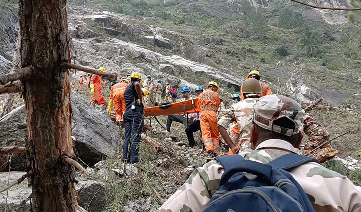 किन्नौर लैंडस्लाइडः घटनास्थल पर गिर रहे पत्थर रेस्क्यू ऑपरेशन रुका, कांग्रेस नेता घटनास्थल के लिए रवाना