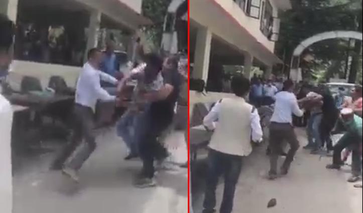 हिमाचल: कोर्ट परिसर में BJP नेता और पूर्व प्रधान में जमकर चले लात-घूंसे, महिला ने भी दिया साथ