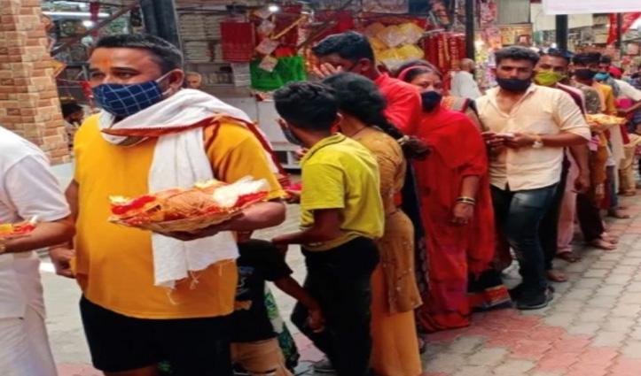 श्रावण अष्टमी नवरात्र के मौके पर ज्वालामुखी में उमड़ी श्रद्धालुओं की भीड़