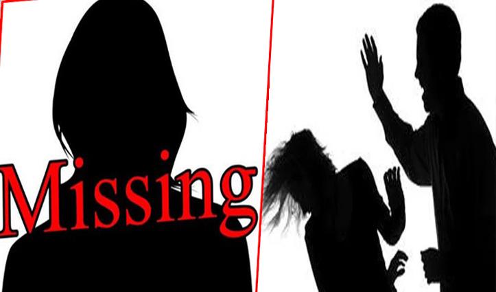हिमाचल: घर से दूसरी बार गायब हुई नाबालिग, दहेज के लिए महिला से मारपीट