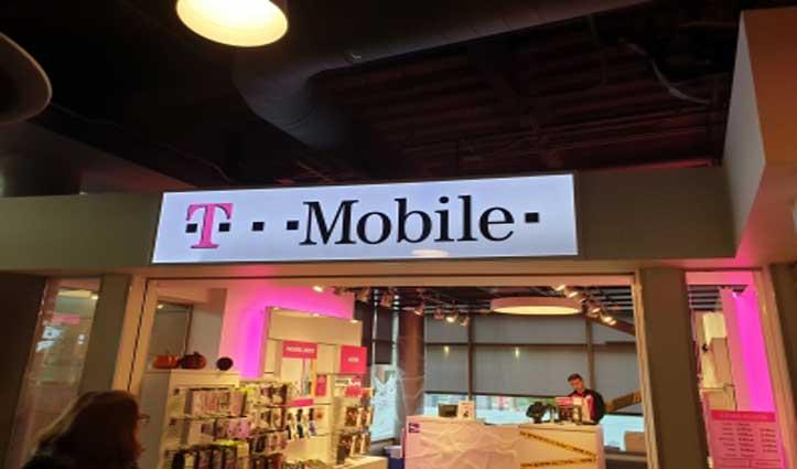 टी-मोबाइल ने माना- डेटा उल्लंघन में 47 मिलियन से अधिक ग्राहक प्रभावित