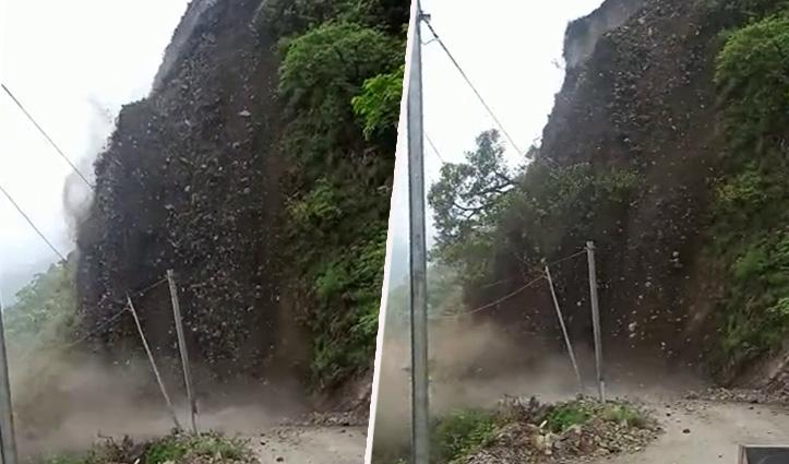 देखें ... हिमाचल में कैसे दरका पहाड़,  रेणुकाजी -हरिपुरधार मार्ग हुआ बंद