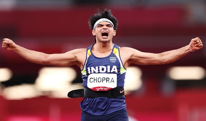 टोक्यो ओलंपिकः भाला फेंक में नीरज ने भारत को दिलाया ऐतिहासिक स्वर्ण