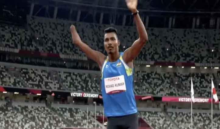 टोक्यो पैरालंपिकः ऊना के निषाद कुमार को एक करोड़ देगी हिमाचल सरकार