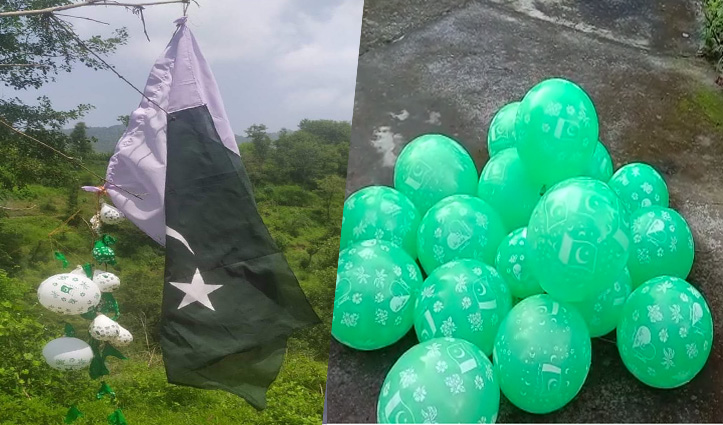 हिमाचल में स्वतंत्रता दिवस के दिन अब यहां मिला पाकिस्तानी झंडा और गुब्बारे