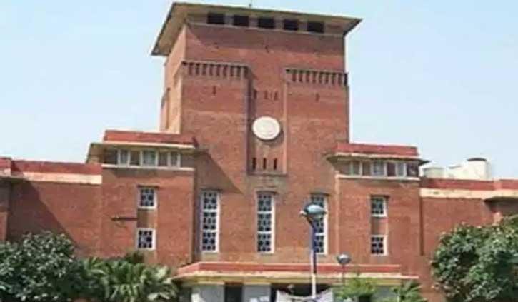 दिल्ली विश्वविद्यालय की 20 हजार सीटों पर 1.80 लाख छात्रों ने किया आवेदन