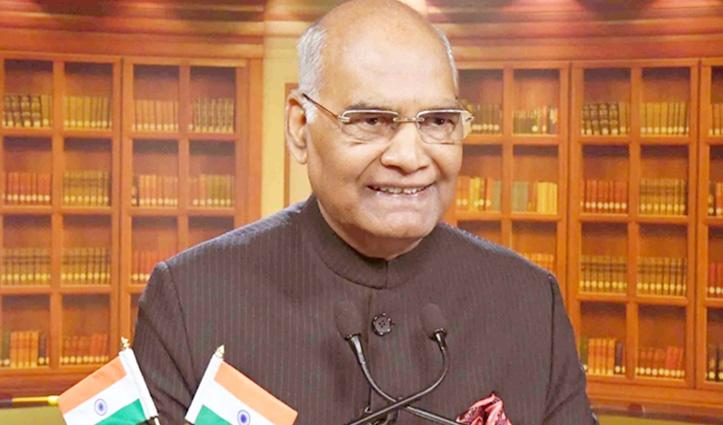 हिमाचल आ रहे राष्ट्रपति रामनाथ कोविंद, विधानसभा के विशेष सत्र को करेंगे संबोधित