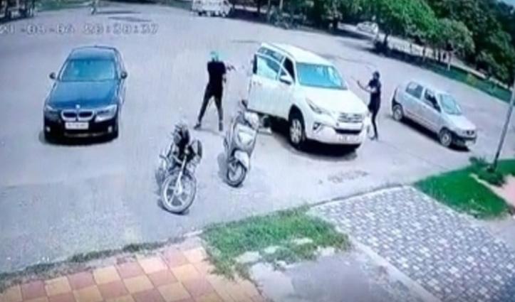हिमाचल के पड़ोसी राज्य में नेता की दिन दिहाड़े गोली मार कर हत्या, सीसीटीवी में कैद हुई वारदात