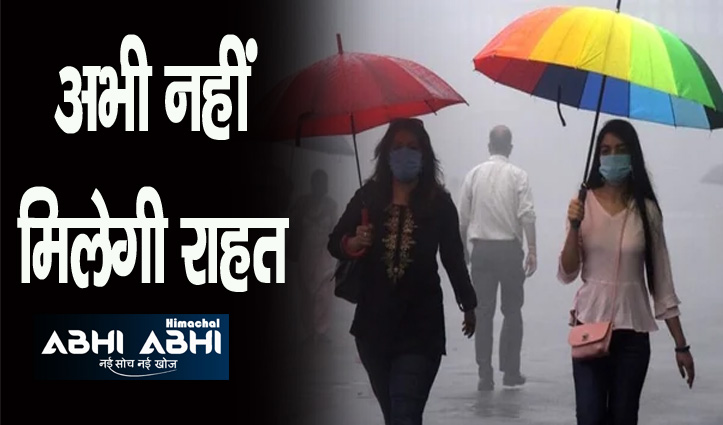हिमाचल में फिर सक्रिय होगा पश्चिमी विक्षोभ, 26 से रौद्र रूप दिखा सकता है मौसम