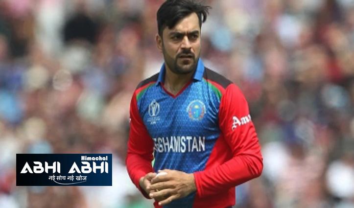 अफगानिस्तान से अपने परिवार को नहीं निकाल पा रहा है ये क्रिकेटर