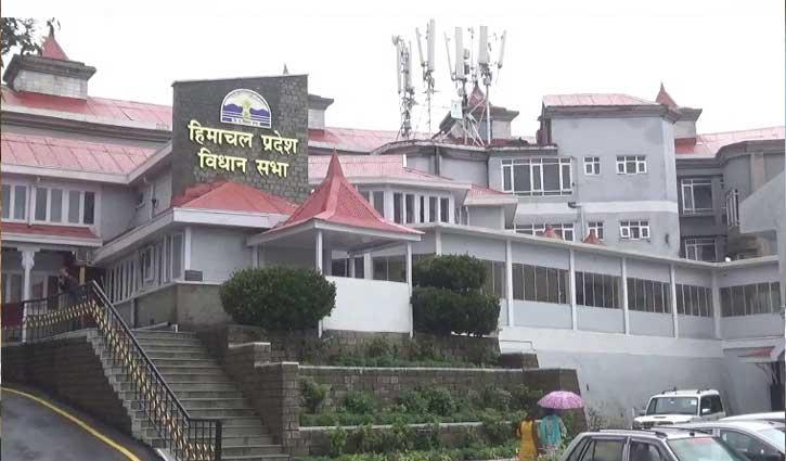 हिमाचल प्रदेश विधानसभा अनिश्चित काल के लिए स्थगित,  46 घंटे 11 मिनट चली सदन की कार्यवाही
