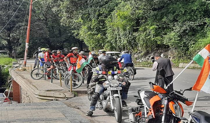 साइकिल पर तिरंगा लगा शिमला में इन 50 प्रतिभागियों ने ली पर्यावरण सहेजने की शपथ