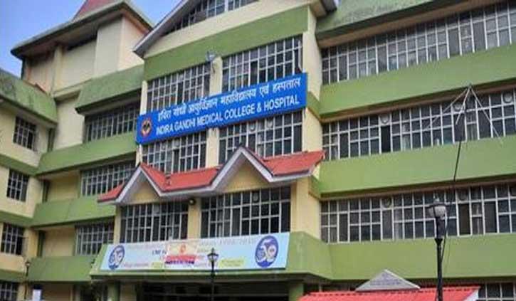 हिमाचल: कल पहुंचेगी दिल्ली एम्स की डॉक्टरों की टीम, IGMC में 2 साल बाद होगा किडनी ट्रांसप्लांट
