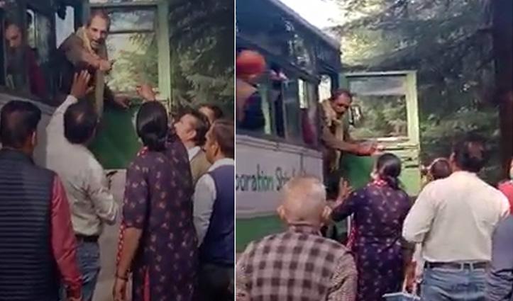 हिमाचल: HRTC बस ना रोकना चालक को पड़ा भारी, गुस्साई महिला ने की बदसलूकी, जड़ा थप्पड