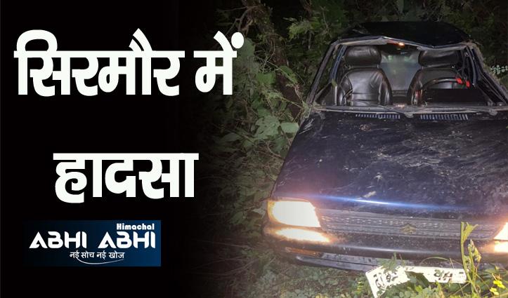 हिमाचल में खाई में गिरी अनियंत्रित कारः एक की गई जान, दो पहुंचे अस्पताल