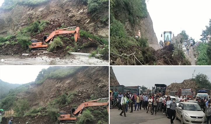हिमाचल में लैंडस्लाइडः  शिमला-सोलन एनएच-5 बाधित,  जेसीबी आई मलबे की चपेट में