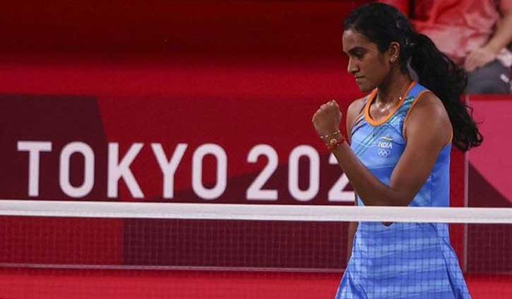 सिंधु ने कांस्य जीत रचा इतिहास, दो ओलंपिक मेडल जीतने वाली पहली महिला खिलाड़ी
