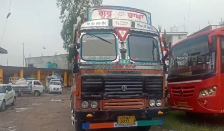 हिमाचल: यहां खड़े बसों और ट्रकों से हो रही है डीजल चोरी, ट्रक मालिक के उड़े होश