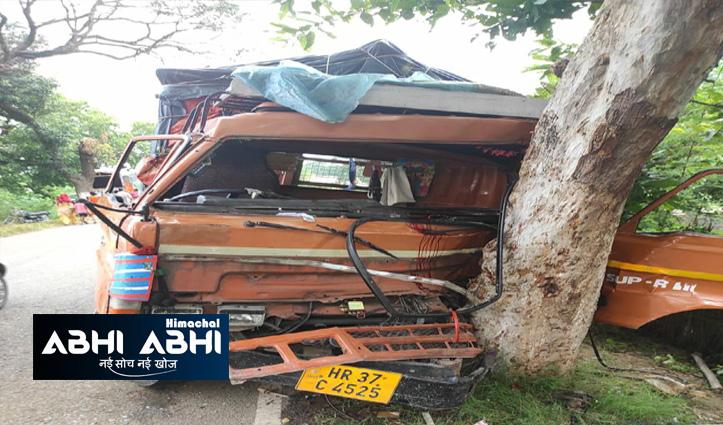 हिमाचल: शोक सभा में शामिल होने जा रहे 23 लोग सड़क दुर्घटना में घायल