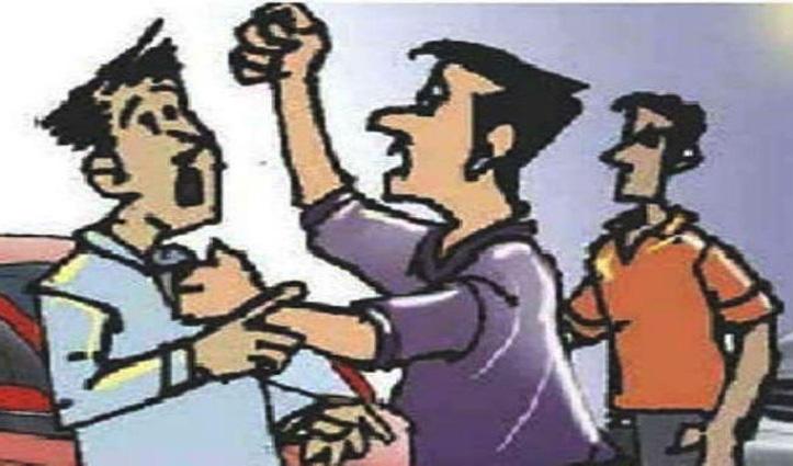 Himachal:किरायेदार ने साथी के साथ मिलकर मकान मालिक को घर में घुस कर पीटा