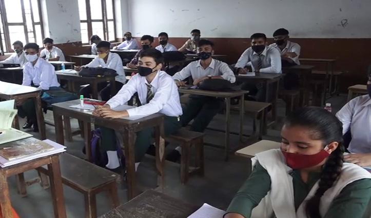 हिमाचल में 9वीं से 12वीं की अगले सप्ताह से नियमित कक्षाएं लगाने की तैयारी