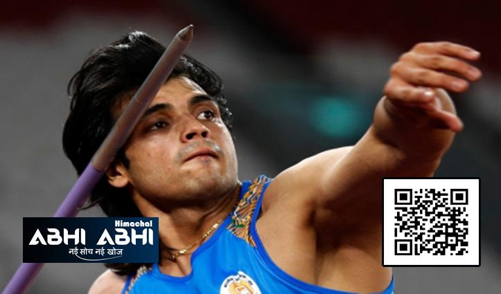 टोक्यो ओलंपिक : नीरज चोपड़ा जैवलीन थ्रो के फाइनल में पहुंचे, रेसलर दीपक पूनिया व रवि दहिया सेमीफाइनल में