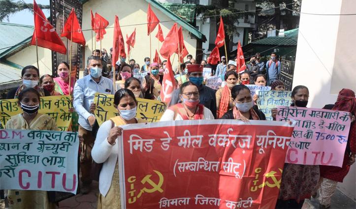 हिमाचल: 24 सितंबर को हड़ताल पर जाएंगे मिड डे मील वर्कर, ये हैं मांगें