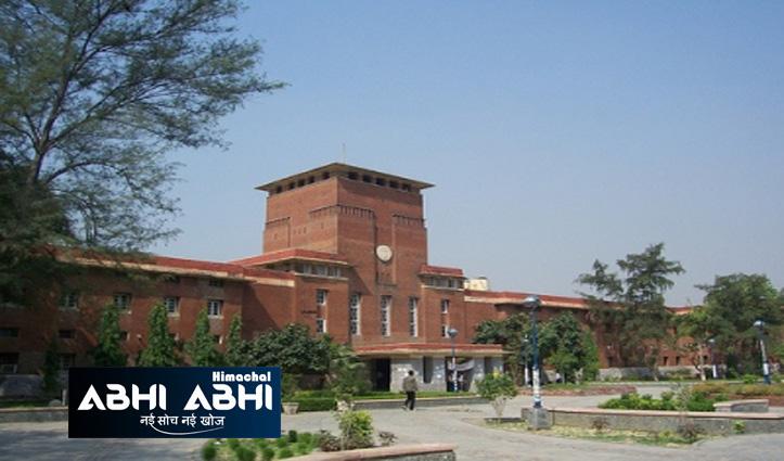 दिल्ली विश्वविद्यालय को मिलेंगे नए वीसी, अमल में आएगी नई शिक्षा नीति
