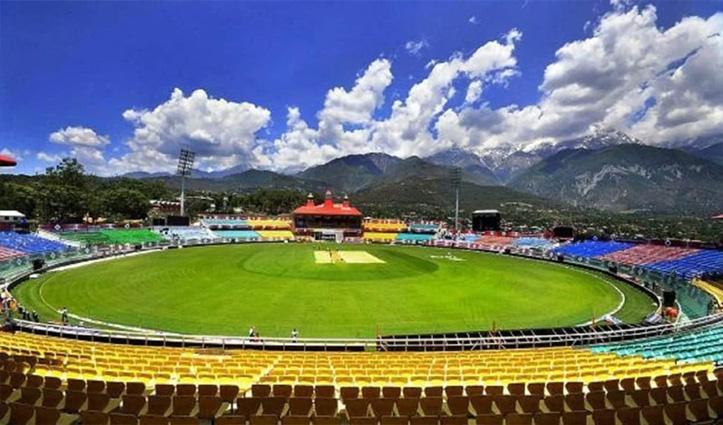 धर्मशाला क्रिकेट स्टेडियम में होगा टी-20 मैच, भारत और श्रीलंका के बीच होगा मुकाबला