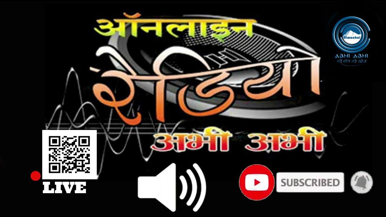 #OnlineRadio Bulletin-26-09-2021